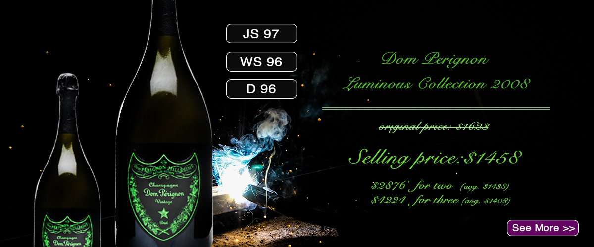 Dom Perignon Limited Edition 2008