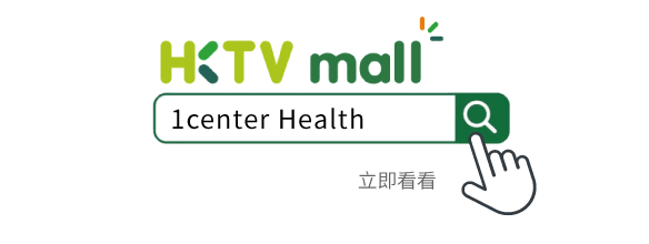 HKTVmall 1center Health