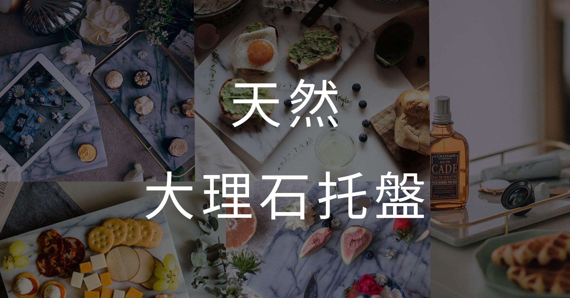 FMT我的菜,大理石,推薦,口碑,評價