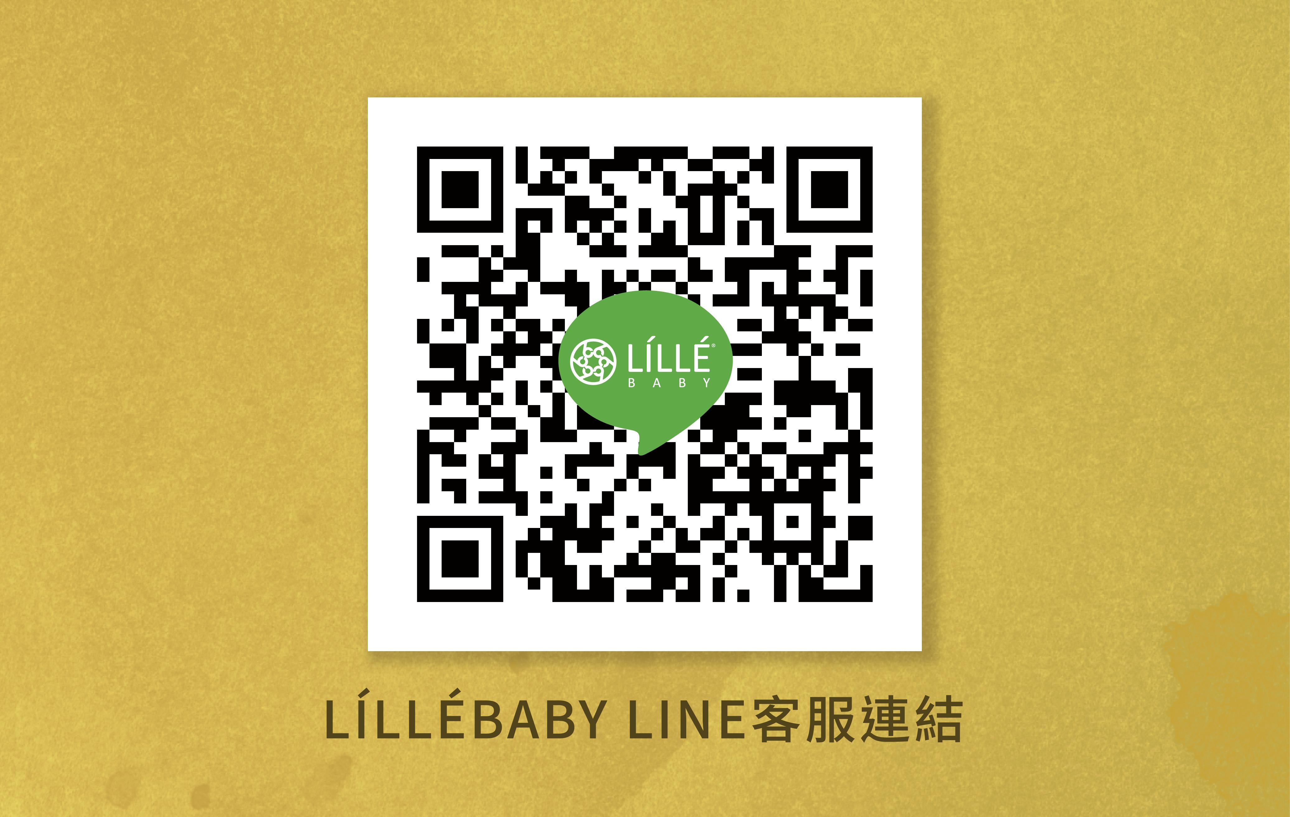 lillebaby-line