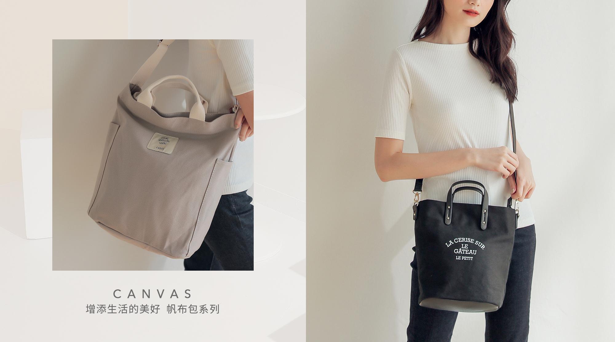 https://www.kiiwio.com/products?query=%E5%B8%86%E5%B8%83