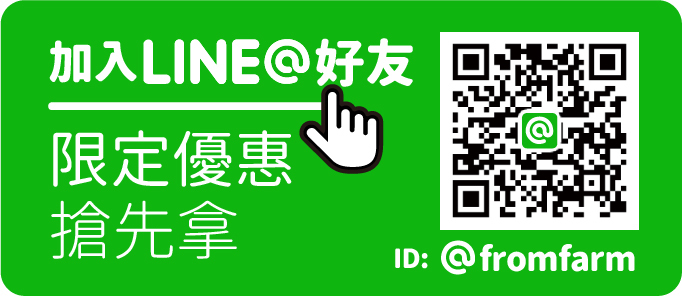 加入LINE@好友買土雞限定優惠搶先拿
