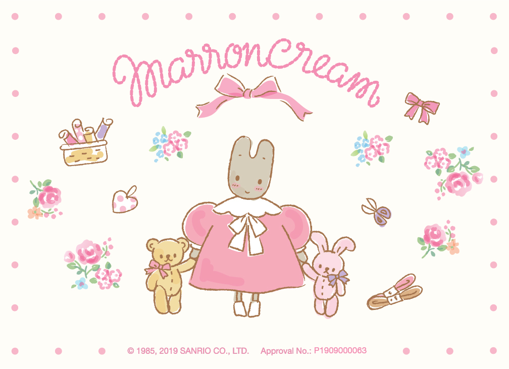 marroncream