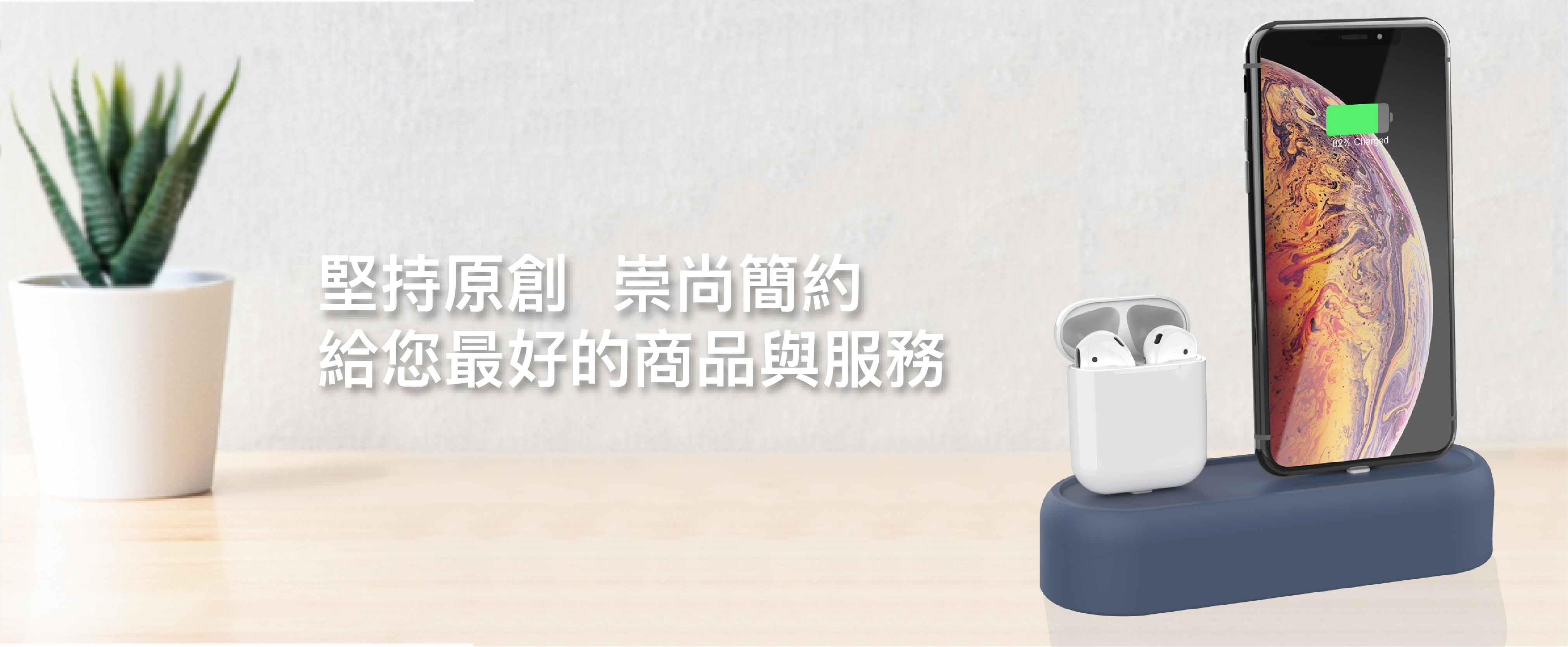 iPhone AirPods 二合一底座