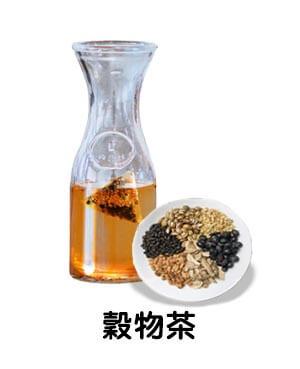 六種穀物綜合的穀物茶包