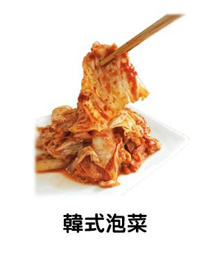 不添加防腐劑的素食韓式泡菜 天然發酵的農家許媽媽 韓國泡菜