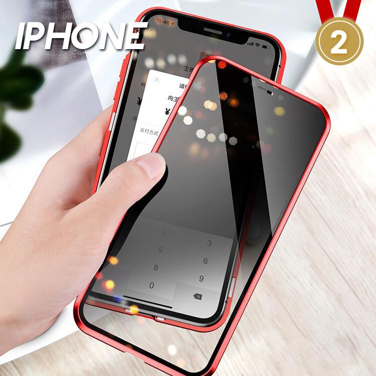IPHONE X/XS/XS MAX/XR/8/7系列 萬磁王防偷窺金屬磁吸邊框雙面鋼化玻璃手機殼(六色)【CAS603】