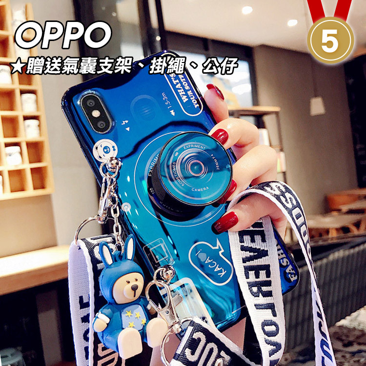 OPPO RENO/RENO Z/RENO 10倍變焦版/AX7/AX5/R17/R15/R11S/R11/A3/A57/A73/A75/A77/R9S/R9/F1S系列 超火復古藍光相機造型公仔氣囊支架手機殼(二色)【COPPO201】