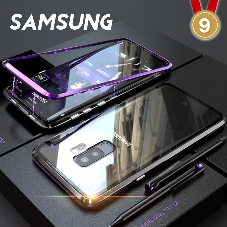 SAMSUNG NOTE10/S10/S10E/NOTE9/NOTE8/S9/S8系列 萬磁王刀鋒造型磁吸金屬邊框鋼化玻璃手機殼(六色)【CSAM066】