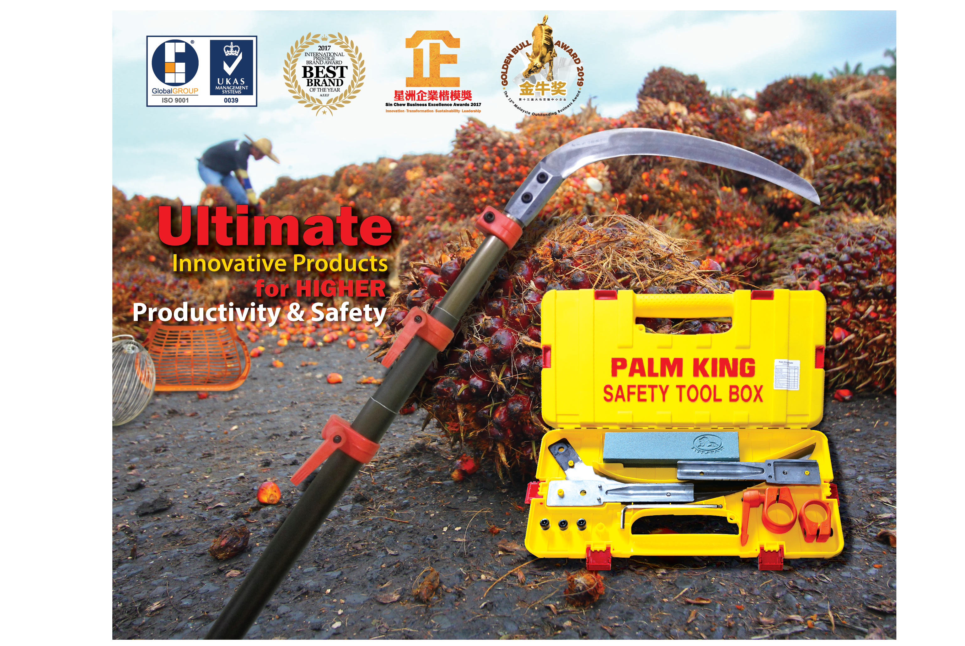 Best Product for Oil Palm Harvesting Tools