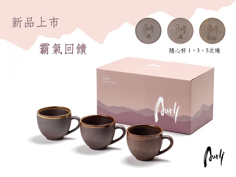 Aurli/咖啡杯/咖啡/Aurli*/咖啡杯*/咖啡*/品咖啡