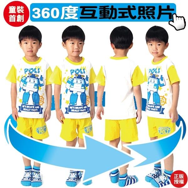 POLI 波力 精梳棉防蚊短袖套裝 童裝 台灣製正版授權