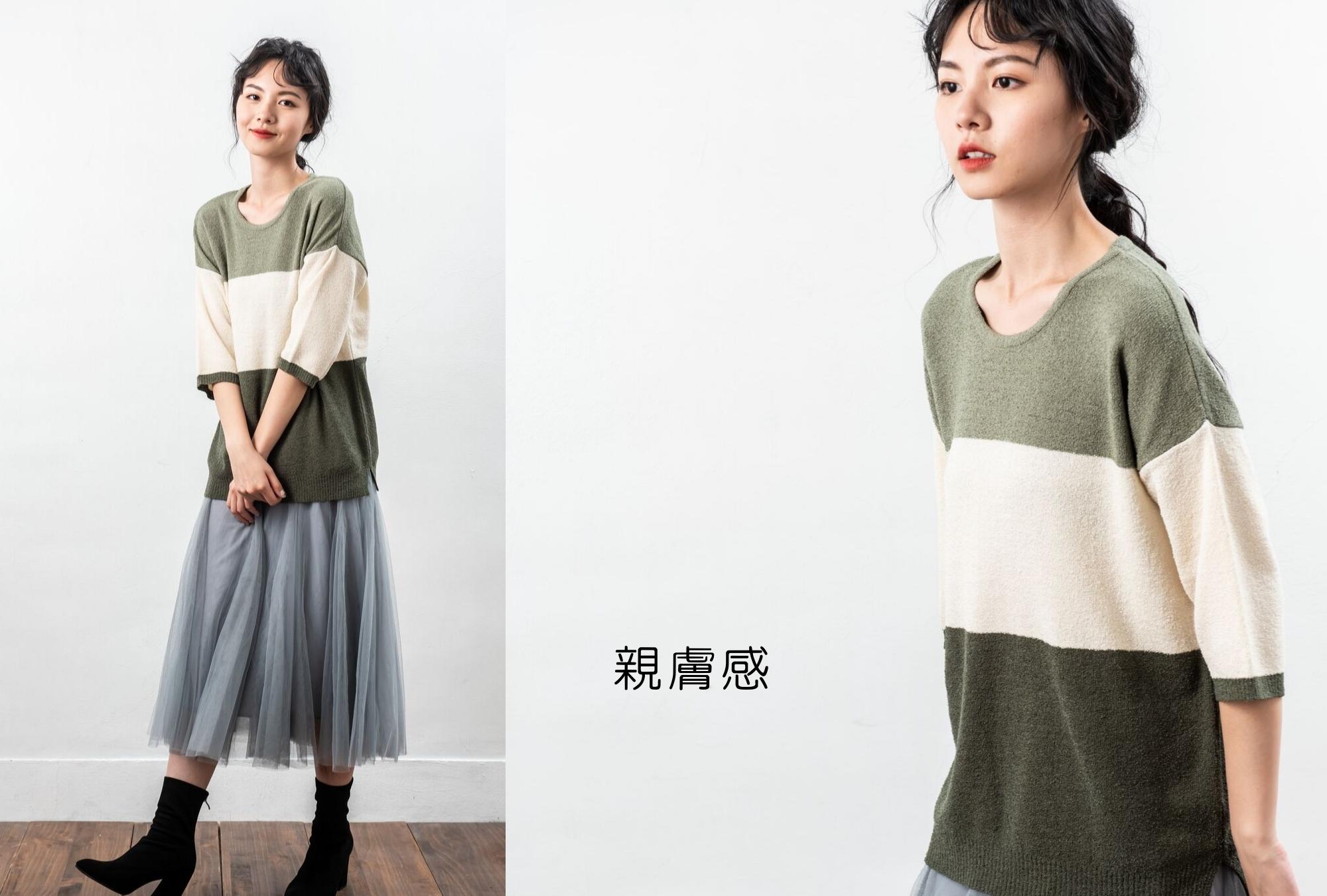 MIT針織上衣七分袖選用毛巾紗線親膚感