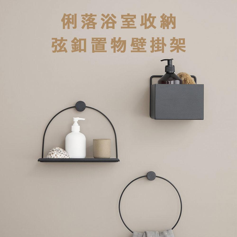 ferm living 浴室掛架