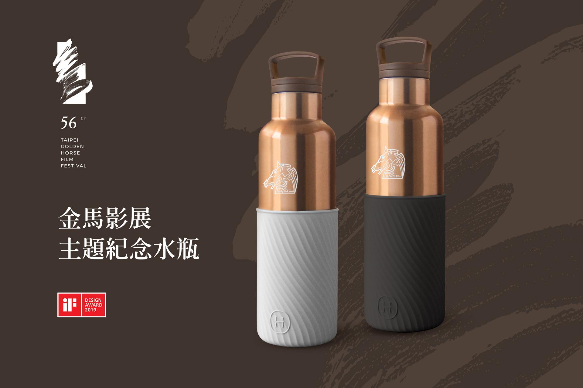 金馬影展唯一指定, 金馬56聯名, 保溫水瓶, 限量雲灰波紋, 古銅金瓶, HYDY, 輕靚水瓶,美國HYDY, HYDY輕靚瓶, 來自美國的時尚水瓶, IG部落客推薦, 五星好評, 不鏽鋼, 進口