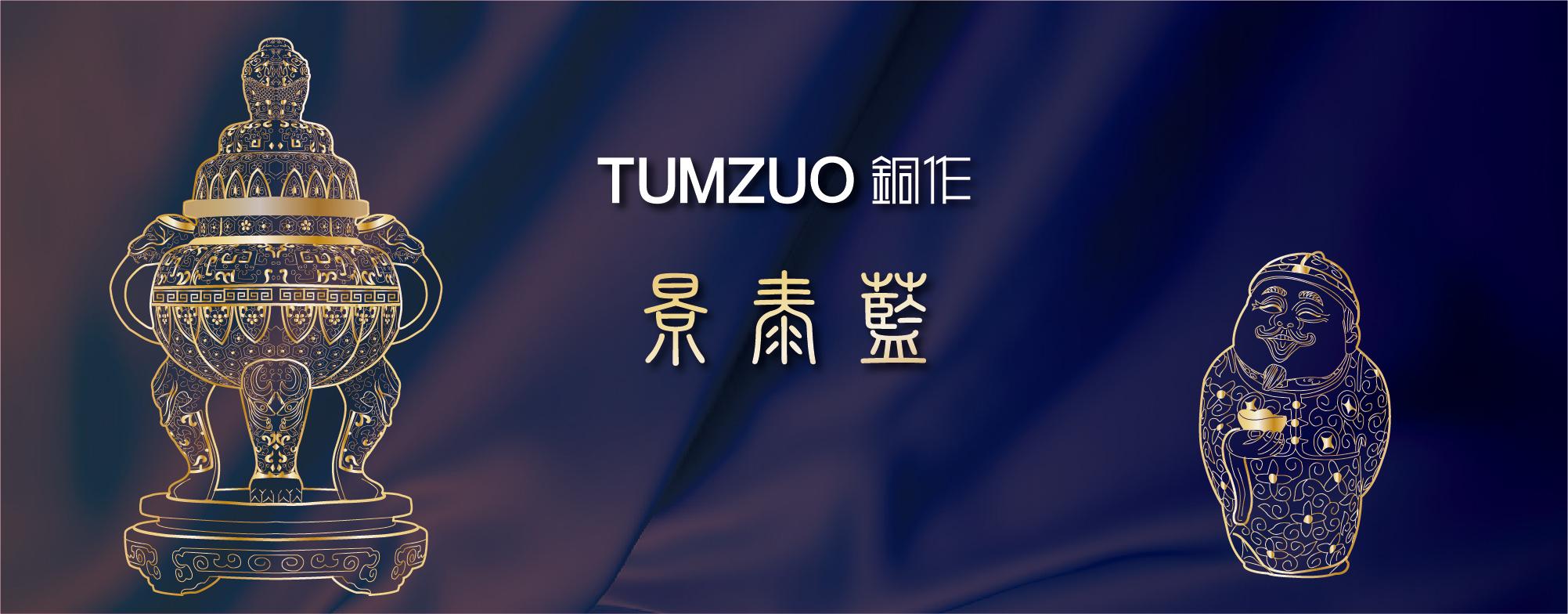 銅作景泰藍系列