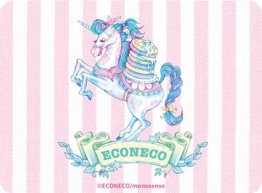 ECONECO,繪子貓,獨角獸,夢幻,授權,ECONECO包,手提包,手拿包,托特包,斜背包,單肩包,肩背包,後背包,票卡夾,卡片夾,零錢包,皮夾,長夾,短夾,手機包,化妝包,萬用包,零錢包卡套,斜背小包,旅行包