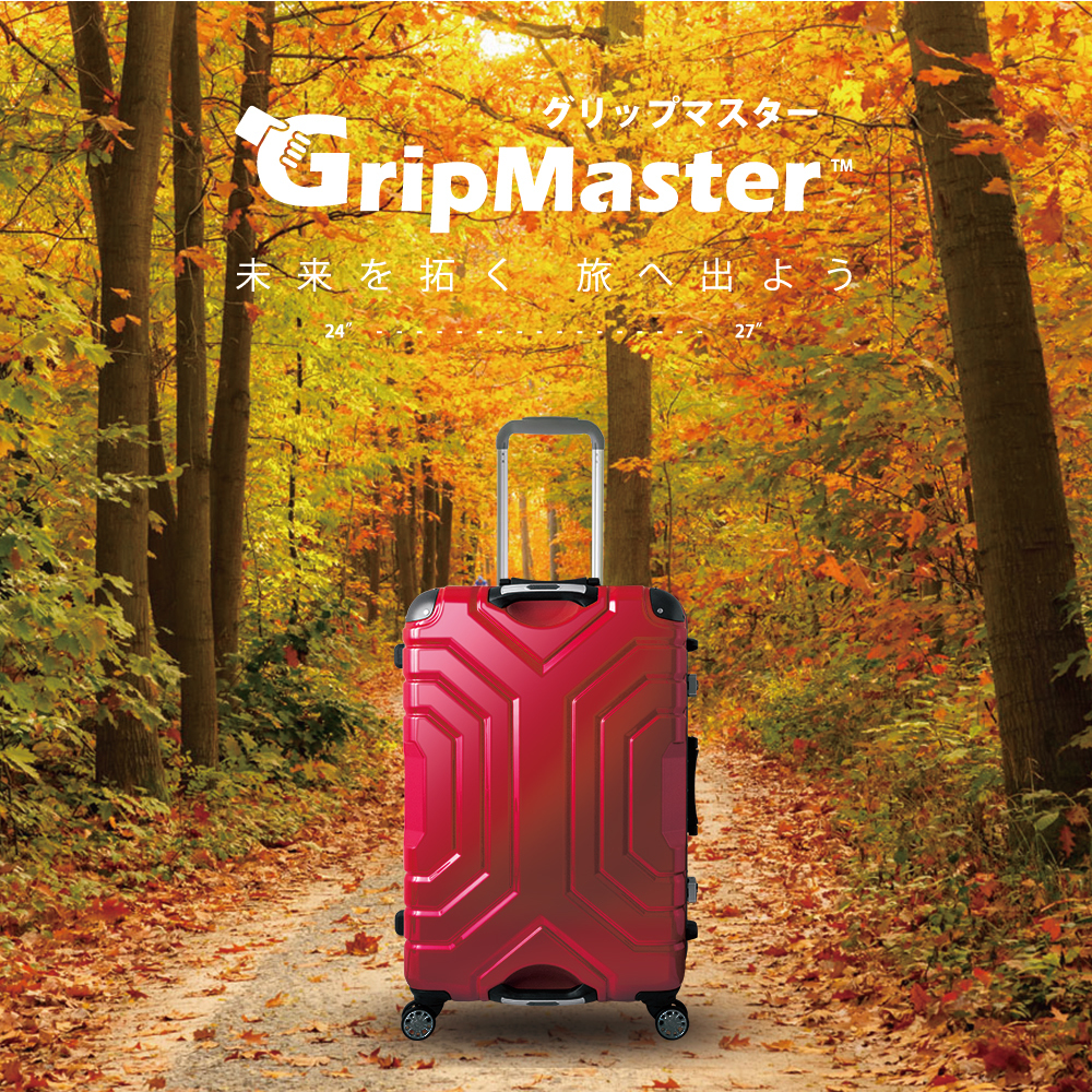 GripMaster GM1330-67 番茄紅 王者風範 雙把手硬殼鋁框行李箱