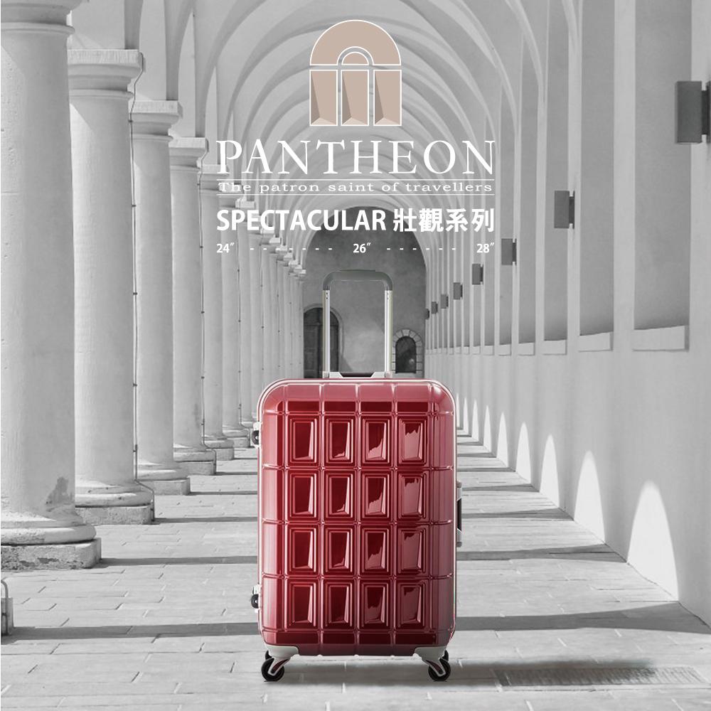 PANTHEON PTD-1628 玫瑰紅 網美行李箱 輕量鋁框旅行箱