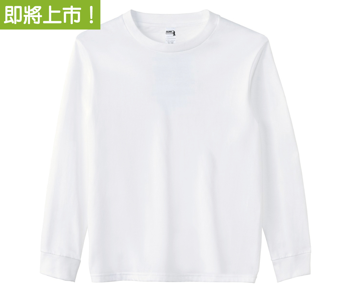 GILDAN HA40 - 6.1oz 白色純棉亞規厚磅中性圓領長袖T