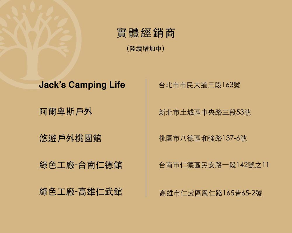 露營,戶外,野餐,居家,選物,蛋捲桌,相思木,楓木,收納,經銷商