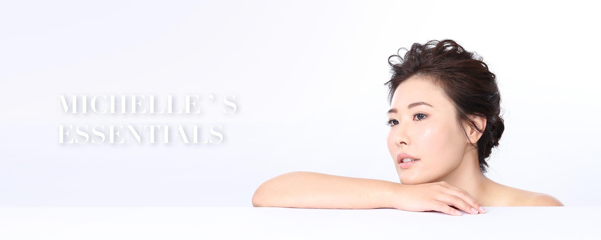 Michelle's Essentials-RARE SkinFuel
