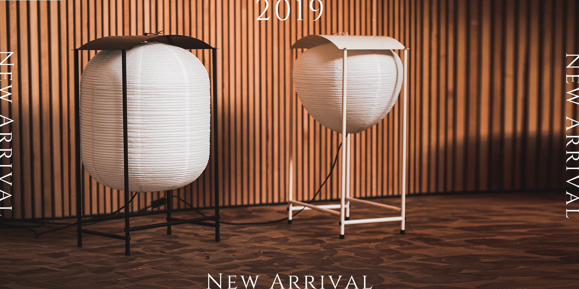 2019柒木新品 時燈籠地燈