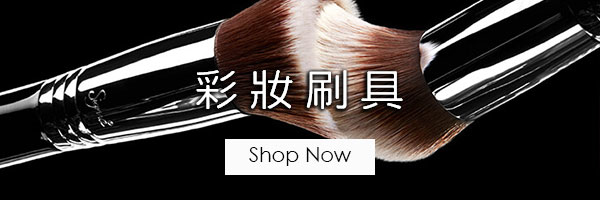 SIGMA 專業彩妝刷具