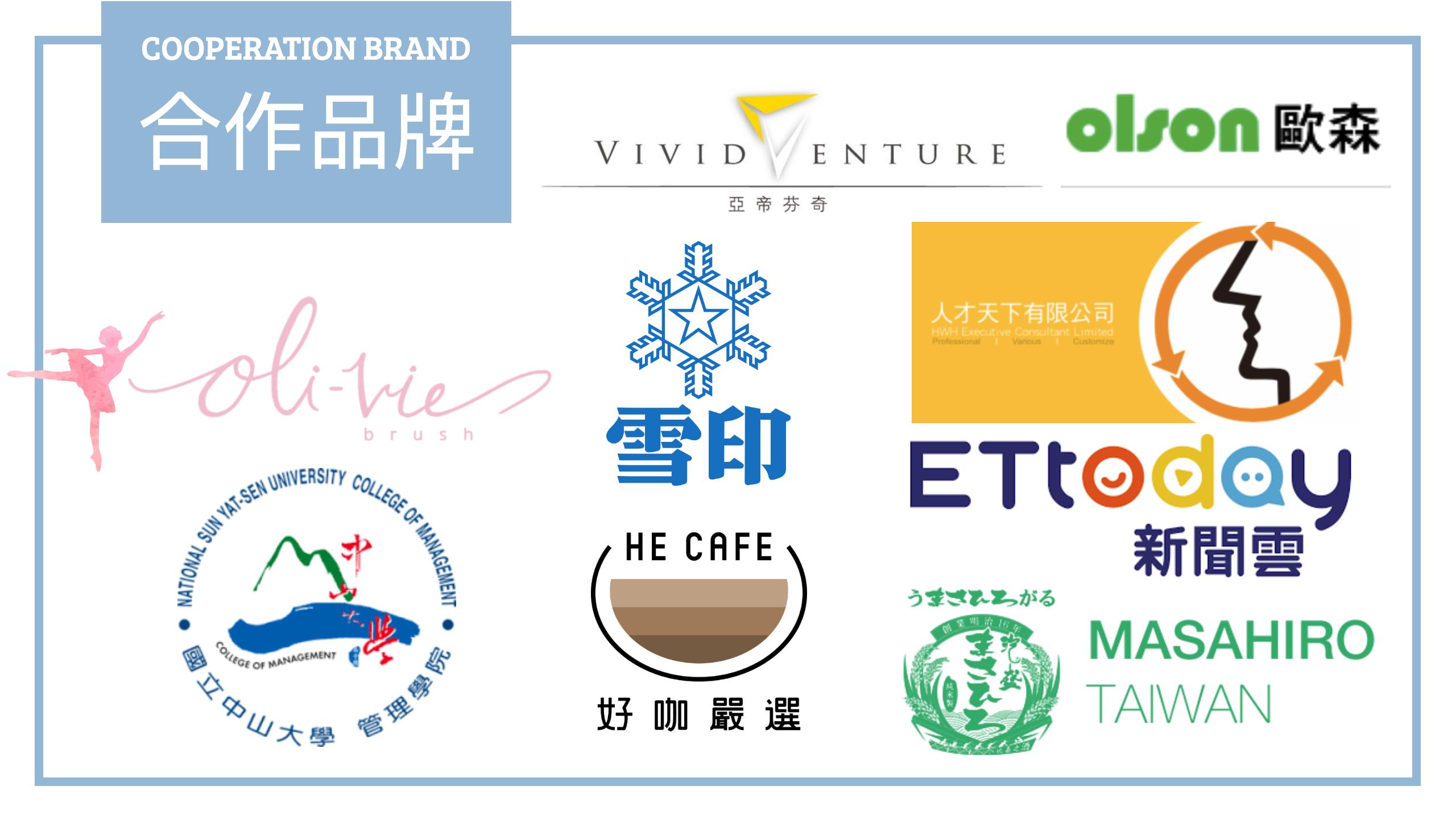 Oli Vie Design,歐妞設計,歐妞義式刷具,中山大學,EMBA,雪印,好咖嚴選,歐森系統櫥具,ETtoday,東森新聞雲,Masahiro,人才天下,人才天下有限公司