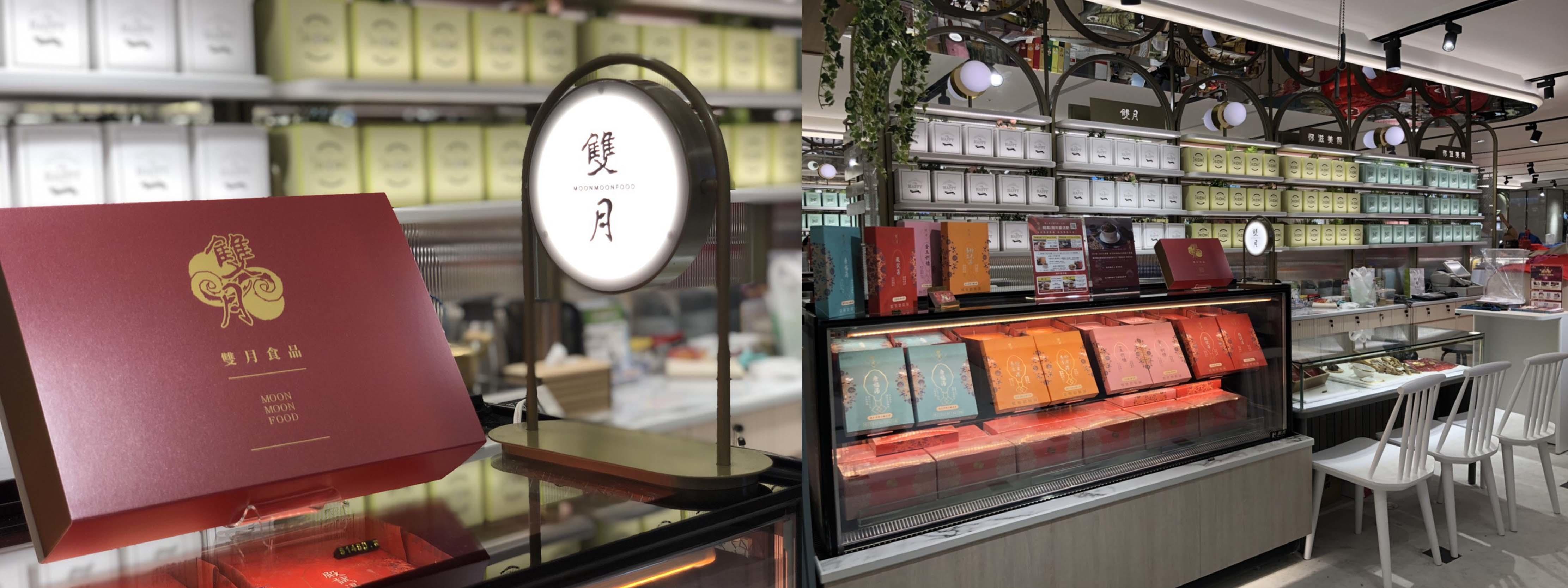 台中新光三越中港店b1