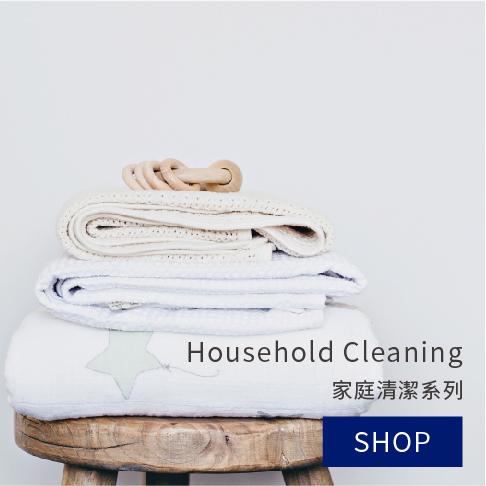 家庭清潔系列,rafago家庭清潔系列,洗衣精,洗碗精,洗蔬液,寶寶,rafago,rafa牽著吉娃娃