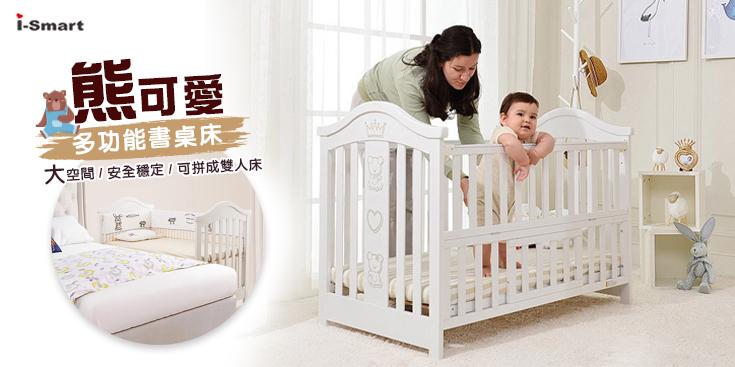 小床,嬰兒床