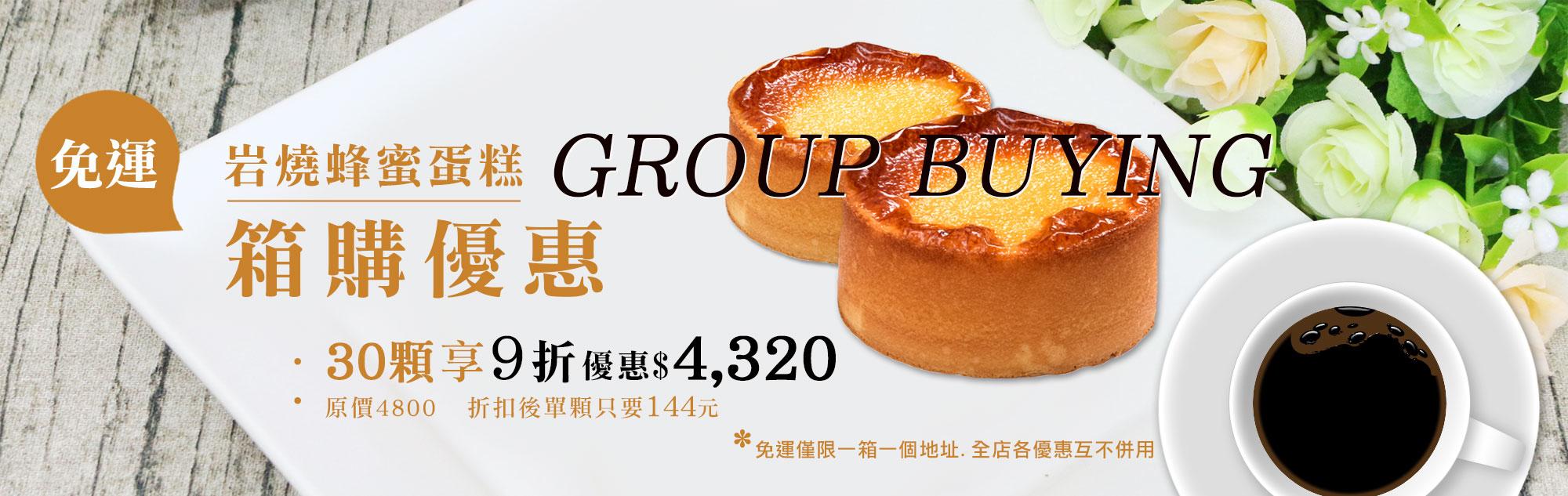 台南 彌月蛋糕 阿嬤的珍藏