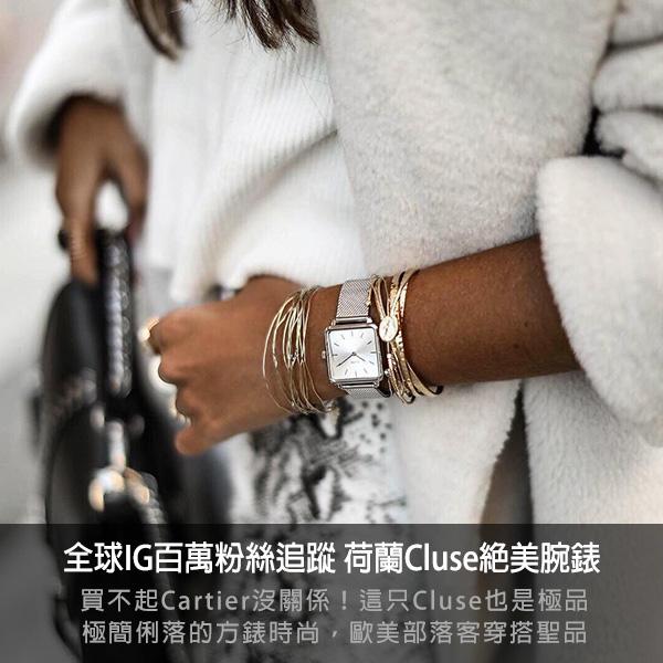 cluse,手錶,DW,腕錶,配件