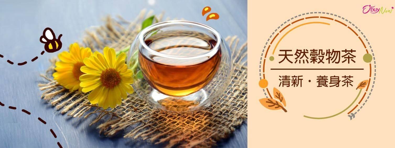 五款健康沖泡式茶飲 甘甜牛蒡茶 無負擔黑豆茶 熱銷黑豆牛蒡茶 綜合穀物茶 日式玄米綠茶