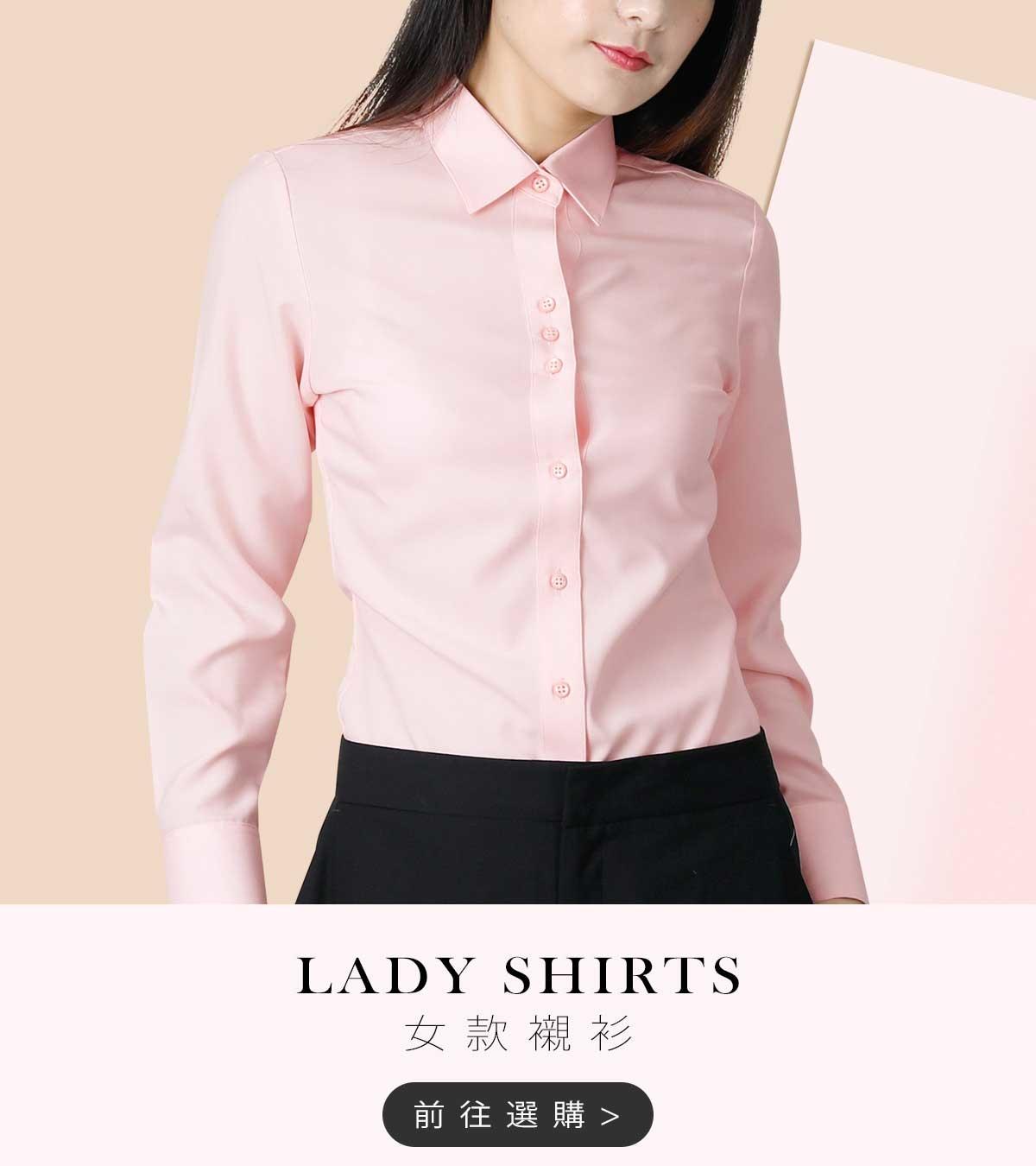 商務襯衫│女性襯衫,衣十五推出女性機能性襯衫,免燙襯衫