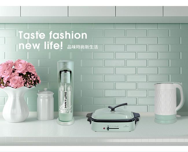 氣泡水, 喝水, 氣泡水機, CRAZY系列, Classic410, 410, MATURE美萃