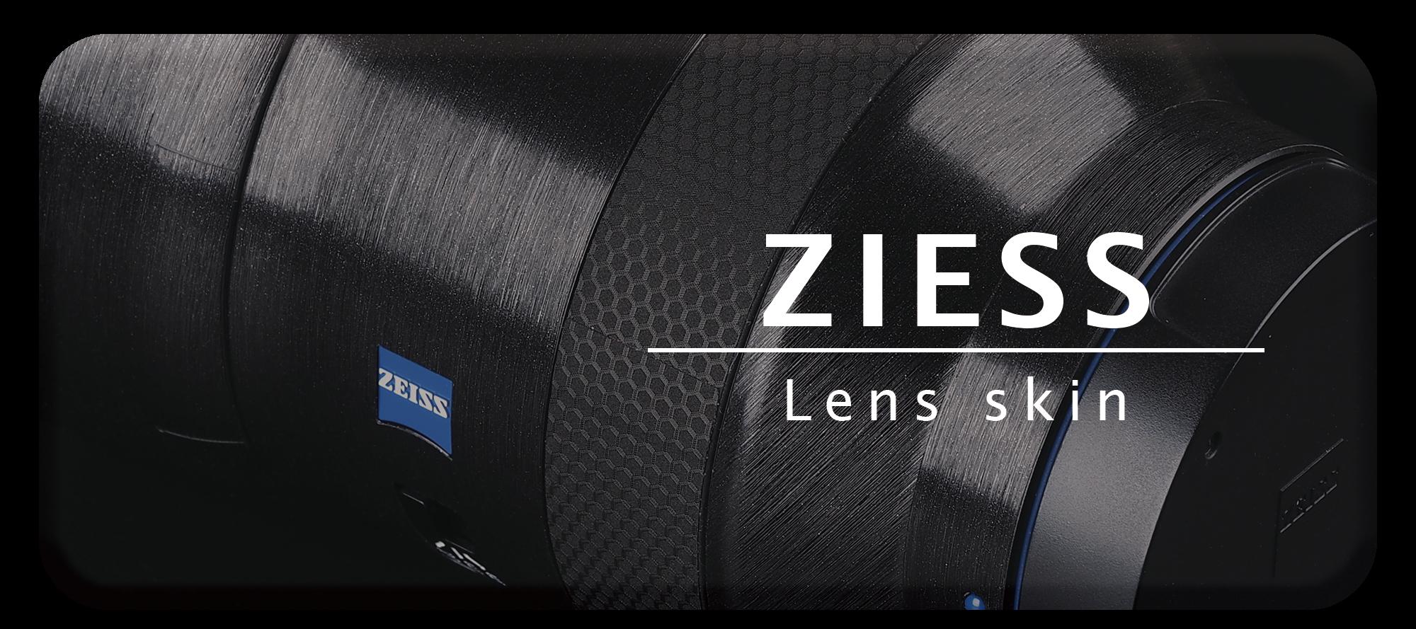 zeiss lens skin