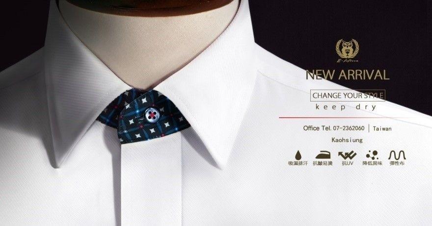 衣十五商務襯衫-聯袂GQ紳裝展秀