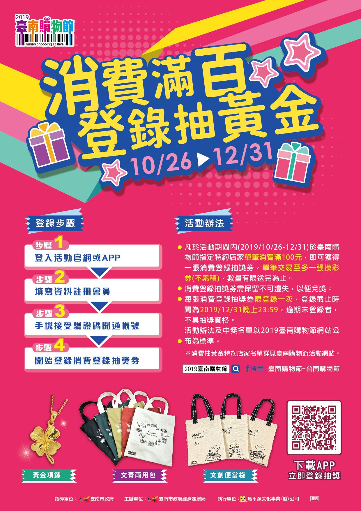 台南購物節,手工皂,台南手工皂,手工皂禮盒,肥皂,洗臉,洗澡