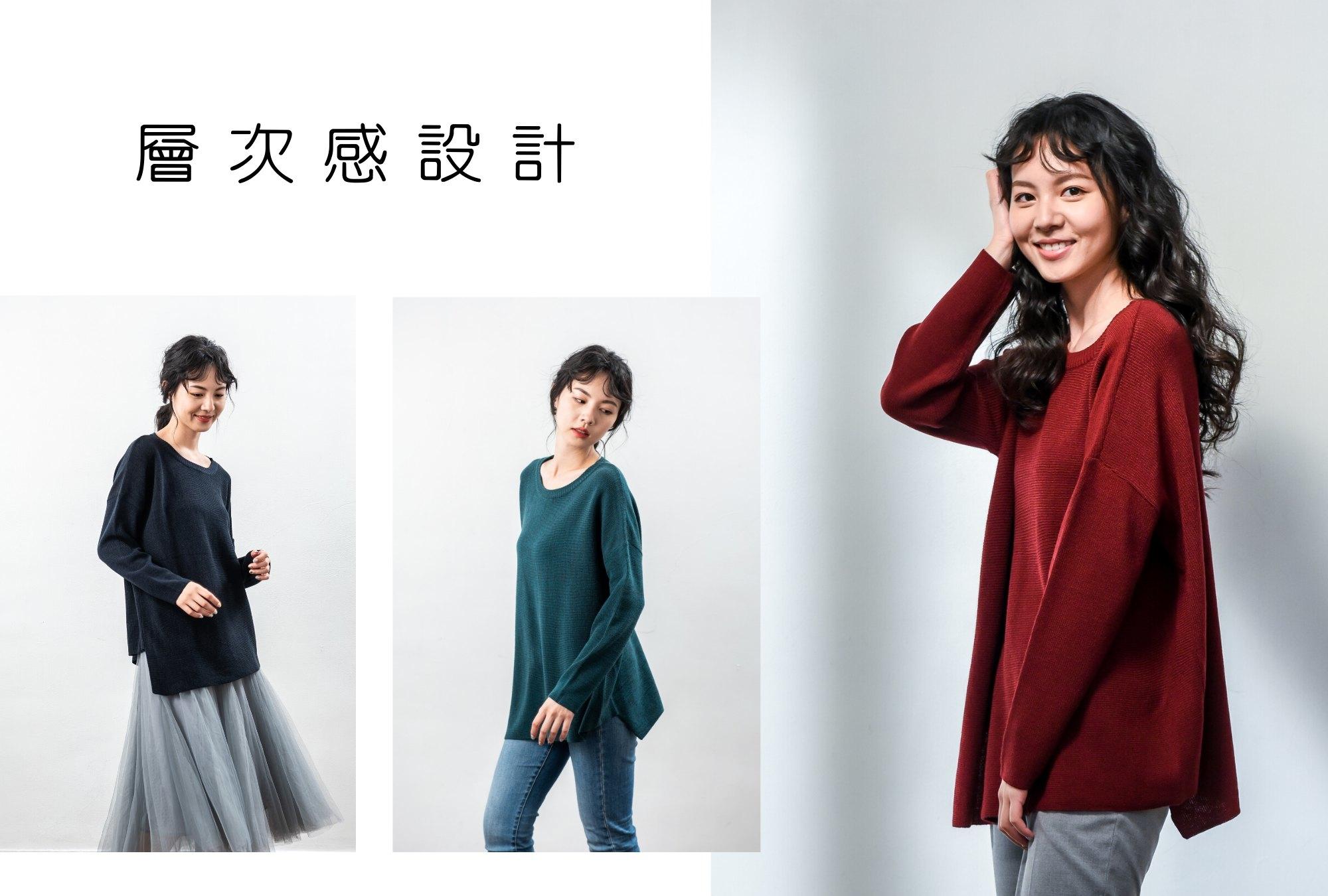 寬版設計衣襬不規則長袖針織上衣