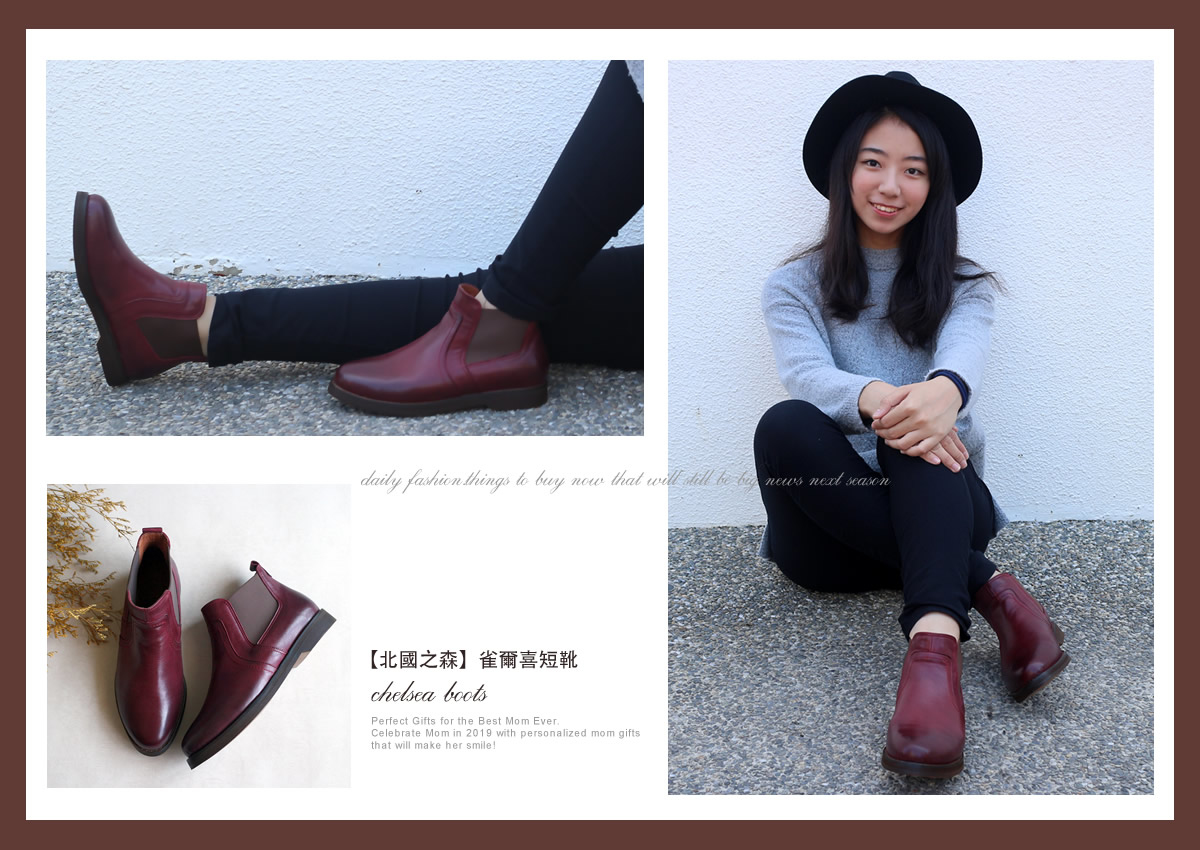 chelsea boots 雀兒喜靴 酒紅色