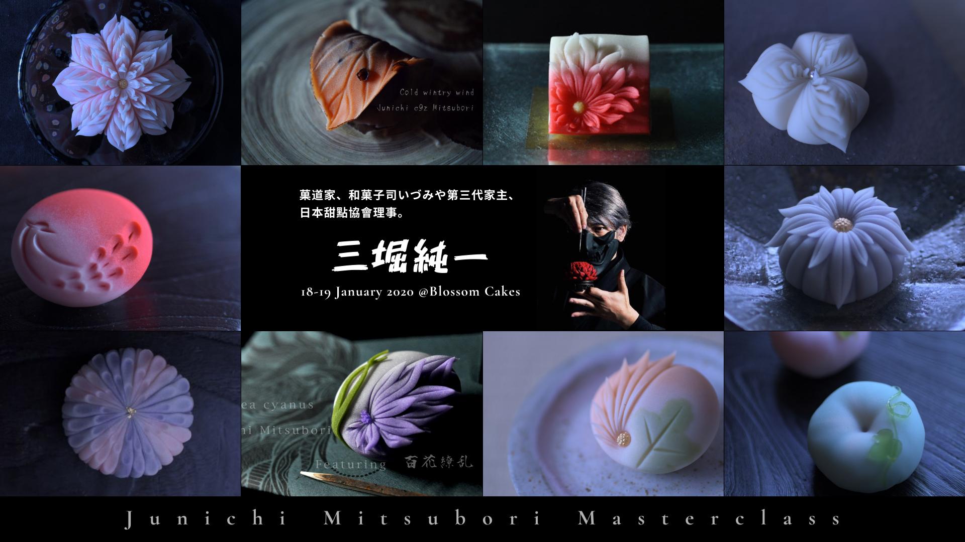 Junichi Mitsubori Masterclass 2