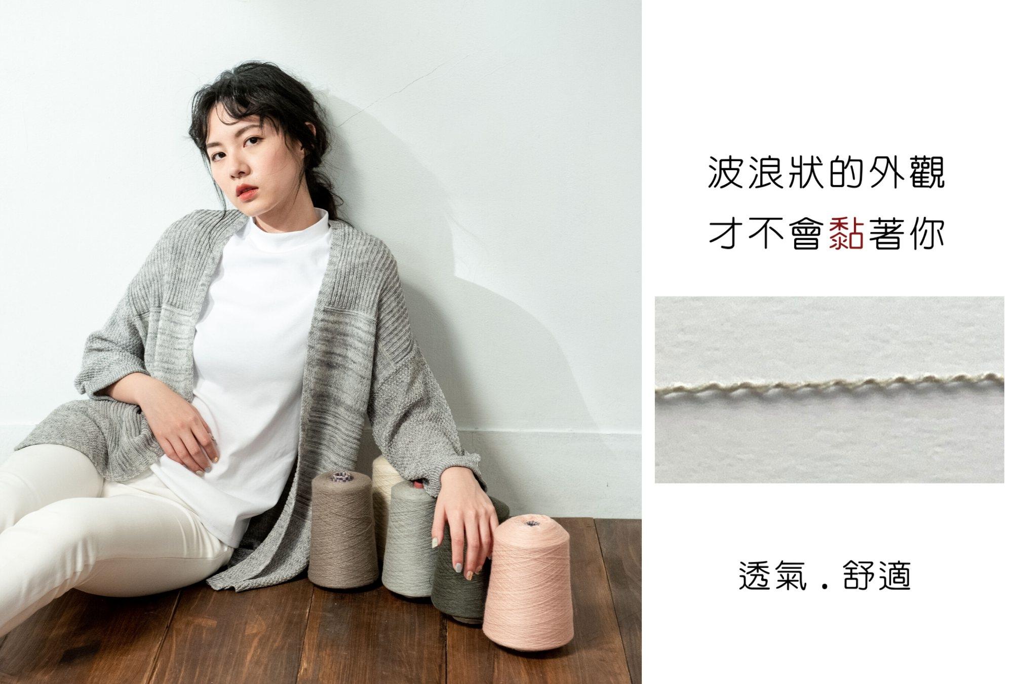 波浪紗公主袖針織外套 | O-LIWAY 台灣製