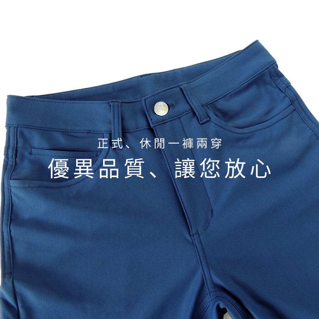 黑褲推薦正式休閒一褲兩穿上班穿搭非常好看