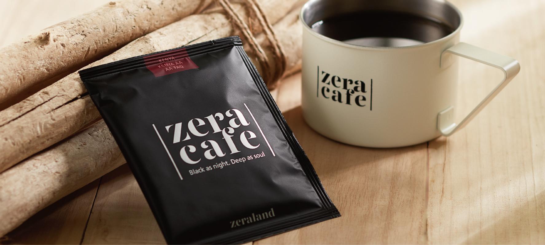 ZeraCafe單品濾掛一包,與裝滿咖啡的杯子