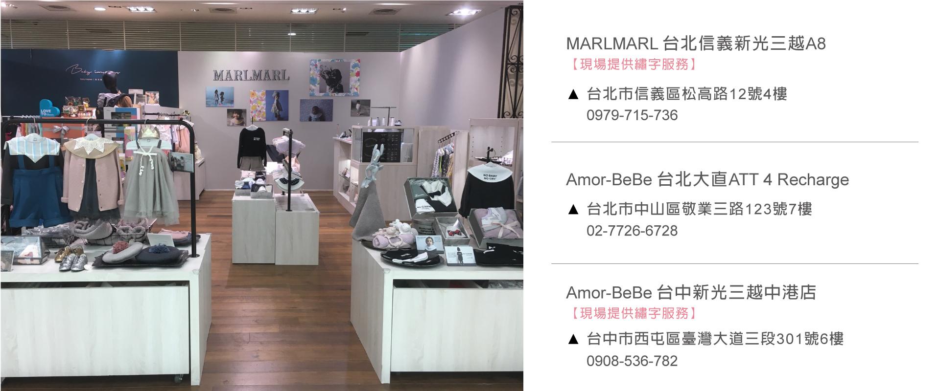 marlmarl台灣