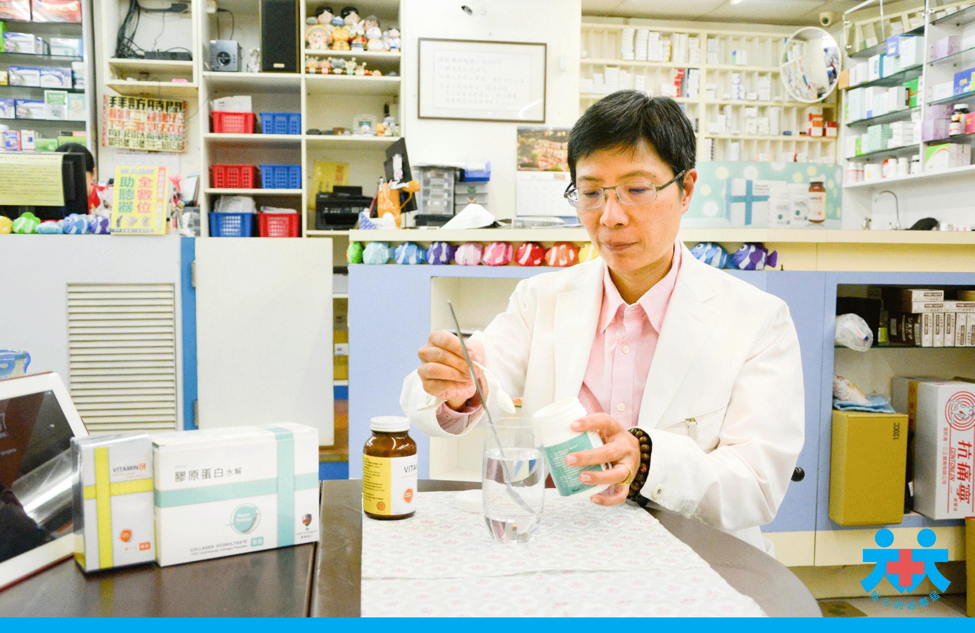 洪秋楓藥師示範如何沖泡膠原蛋白,膠原蛋白,水解膠原蛋白推薦