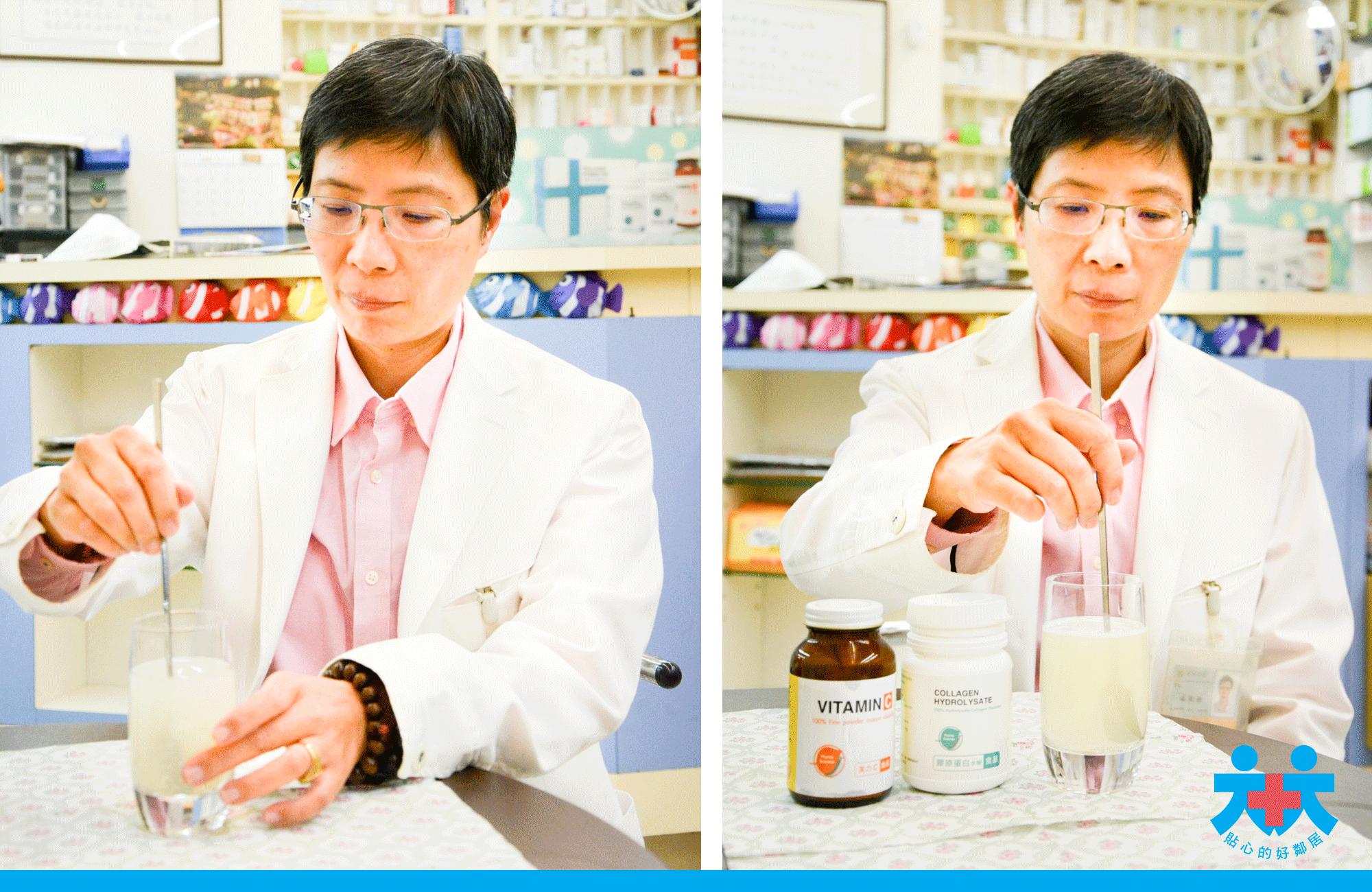 洪秋楓藥師指出好的膠原蛋白沖泡後要接近透明色,膠原蛋白,水解膠原蛋白推薦
