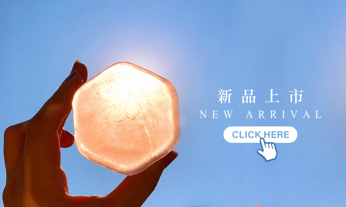 GOORUMI,新品上市,橙花乳霜,誠花晶露,精華液